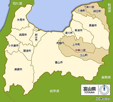 富山県サービス対応エリア